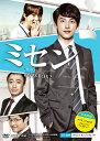 【送料無料】ミセン -未生- DVD-BOX2/イム・シワン[DVD]【返品種別A】