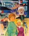 【送料無料】機動戦士ガンダム THE ORIGIN VI 誕生 赤い彗星【Blu-ray】/アニメー...