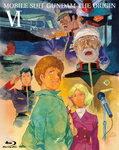【送料無料】[先着特典付]機動戦士ガンダム THE ORIGIN VI 誕生 赤い彗星【Blu-ray】/アニメーション[Blu-ray]【返品種別A】
