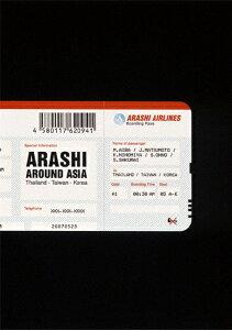 【送料無料】ARASHI AROUND ASIA/嵐[DVD]【返品種別A】