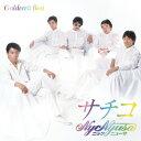 【送料無料】GOLDEN☆BEST ニック・ニューサ サチコ/ニック・ニューサ[Blu-specCD2]【返品種別A】