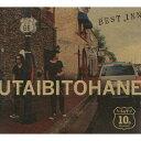"""【送料無料】唄人羽 BEST INN 10th Anniversary """"S&T""""/唄人羽[CD]【返品種別A】【smtb-k】【w2】"""