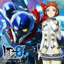 オリジナルアニメ『ID-0』OP主題歌「ID-0」【アニメ盤...