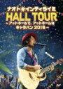 【送料無料】[枚数限定][限定版]ナオト・インティライミ HALL TOUR 〜アットホールで、アットホームなキャラバン2016〜(初回限定盤)/ナオト・インテ...