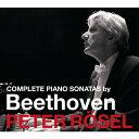 器樂曲 - 【送料無料】ベートーヴェン:ピアノ・ソナタ全集BOX/ペーター・レーゼル[HQCD]【返品種別A】