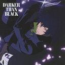 DARKER THAN BLACK -流星の双子- オリジナル・サウンドトラック/TVサントラ[CD]【返品種別A】