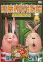 USAVICH Season3/アニメーション[DVD]【返品種別A】