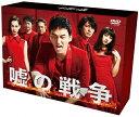 【送料無料】[先着特典付]嘘の戦争 DVD-BOX/草ナギ剛[DVD]【返品種別A】