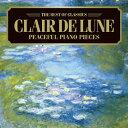 Composer: Sa Line - ジムノペディ、月の光〜静かなピアノ名曲集/ケルメンディ(クラーラ),ティオリエ(フランソワ=ジョエル)[CD]【返品種別A】