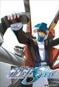 【送料無料】機動戦士ガンダムSEEDHDリマスターBlu-rayBOX3/アニメーション[Blu-ray]【返品種別A】【smtb-k】【w2】