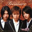Treasure/鎌苅健太(豊実琴),藤田玲(四方谷裕史郎),佐藤健(河野亨)[CD]【返品種別A】
