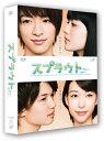 【送料無料】スプラウト DVD-BOX 通常版/知念侑李[DVD]【返品種別A】