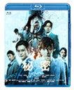 【送料無料】[枚数限定][先着特典付]秘密 THE TOP SECRET/生田斗真[Blu-ray]【返品種別A】