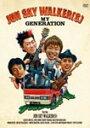 【送料無料】JUN SKY WALKER(S) MY GENERATION/JUN SKY WALKER(S)[DVD]【返品種別A】