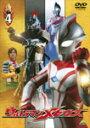 【送料無料】ウルトラマンメビウス Volume 4/五十嵐隼士[DVD]【返品種別A】