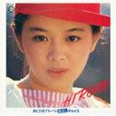 HIROKO/林寛子[CD]【返品種別A】