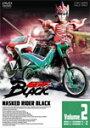【送料無料】仮面ライダーBLACK VOL.2/特撮(映像)[DVD]【返品種別A】
