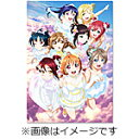 【送料無料】ラブライブ サンシャイン Aqours 4th LoveLive 〜Sailing to the Sunshine〜 DVD Day1/Aqours DVD 【返品種別A】
