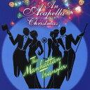 【送料無料】アカペラ・クリスマス/ザ・マンハッタン・トランスファー[CD]【返品種別A】