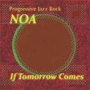 IF TOMORROW COMES/NOA[CD]【返品種別A】