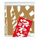 ウィーアーザワールド/快速東京 CD 【返品種別A】