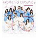 Idol Name: Ma Line - 青春小僧が泣いている/夕暮れは雨上がり/イマココカラ(通常盤B)/モーニング娘。'15[CD]【返品種別A】