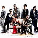 WON'T BE LONG/EXILE&倖田來未[CD+DVD]