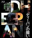 【送料無料】ディーパンの闘い/アントニーターサン・ジェスターサン[Blu-ray]【返品種別A】