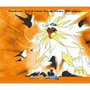 【送料無料】ニンテンドー3DS ポケモンサン・ムーン スーパーミュージック・コンプリート/ゲーム・ミュージック[CD]【返品種別A】