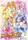 【送料無料】ドキドキ!プリキュア【DVD】 Vol.1/アニメーション[DVD]【返品種別A】