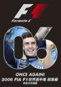 【送料無料】2006FIA F1世界選手権 総集編 完全日本語版/モーター・スポーツ[DVD]【返品種別A】