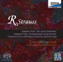作曲家名: Sa行 - R.シュトラウス:ツァラトゥストラはかく語りき/アシュケナージ(ウラディーミル)[HybridCD]【返品種別A】