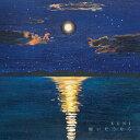 願い叶うなら/KUNI[CD]【返品種別A】