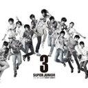 【送料無料】第3集 ソーリー、ソーリー/スーパージュニア[CD+DVD]【返品種別A】