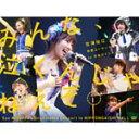 【送料無料】みんな、泣くんじゃねえぞ。宮澤佐江卒業コンサートin 日本ガイシホール【DVD】/SKE48[DVD]【返品種別A】