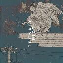 [枚数限定][限定盤]Flamingo/TEENAGE RIOT(ティーンエイジ盤/初回限定)/米津玄師[CD]【返品種別A】