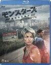 【送料無料】モンスターズ/地球外生命体/スクート・マクナリー[Blu-ray]【返品種別A】