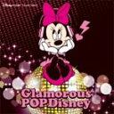 Rock, Pop - グラマラス・ポップ・ディズニー:ディズニー・モバイル・ミュージック・セレクト/ディズニー[CD]【返品種別A】