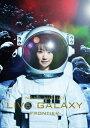 【送料無料】NANA MIZUKI LIVE GALAXY -FRONTIER-/水樹奈々[DVD]【返品種別A】