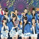 Idol Name: Sa Line - [枚数限定][限定盤]夏祭り(初回限定盤C)/さんみゅ〜[CD+DVD]【返品種別A】