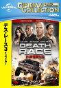 デス・レース3 インフェルノ/ルーク・ゴス[DVD]【返品種別A】