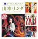 偶像名: Ya行 - ザ・プレミアムベスト 山本リンダ/山本リンダ[CD]【返品種別A】