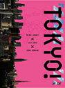 【送料無料】TOKYO!/オムニバス・ムービー[DVD]【返品種別A】
