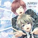 NORN9 ノルン+ノネット ドラマCD 〜暗闇の三つ巴劇〜/ドラマ[CD]【返品種別A】
