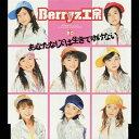 あなたなしでは生きてゆけない/Berryz工房[CD]【返品種別A】