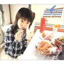 DREAM SKIPPER/水樹奈々[CD]【返品種別A】