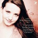 チャイコフスキー:ヴァイオリン協奏曲、なつかしい土地の想い出、白鳥の湖より/スクリデ(バイバ)[CD]【返品種別A】