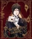【送料無料】[枚数限定][限定版]黒執事 Book of Murder 上巻(完全生産限定版)/アニメーション[Blu-ray]【返品種別A】