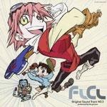 フリクリ Original SoundTrack No.3/the pillows[CD]【返品種別A】