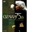 【送料無料】小澤征爾 75th Anniversary ブルーレイBOX/小澤征爾[Blu-ray]【返品種別A】